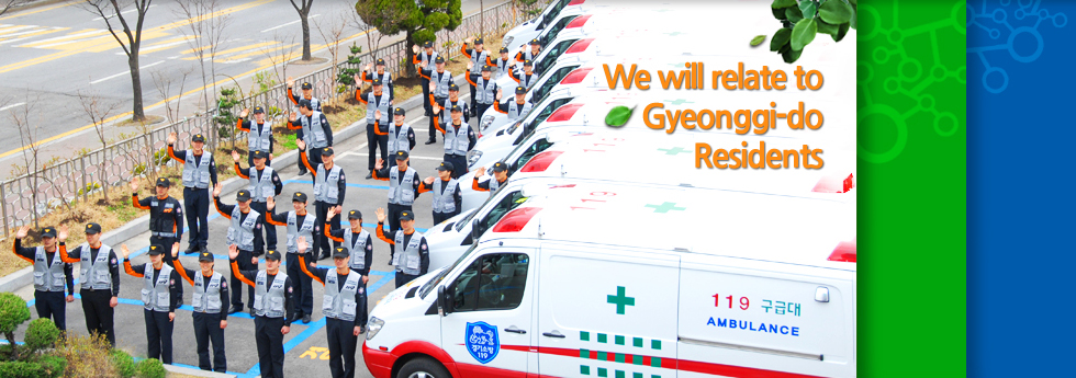 Our Good Friends Gyeonggi-do Fire   Services
